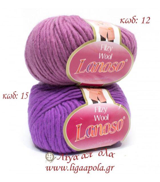 Filzy Wool - Lanoso - Λίγα απ' όλα - Νο 12 Μωβ μελιτζανί - No 15 Μωβ