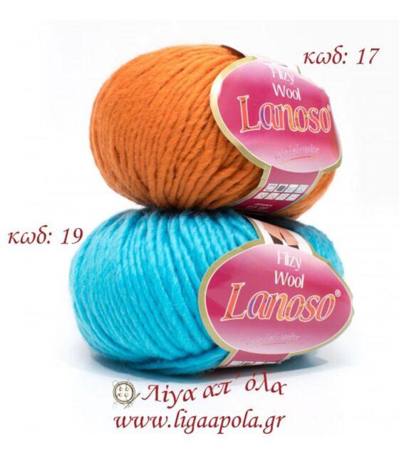 Filzy Wool - Lanoso - Λίγα απ' όλα - Νο 17 Πορτοκαλί - No 19 Τυρκουάζ