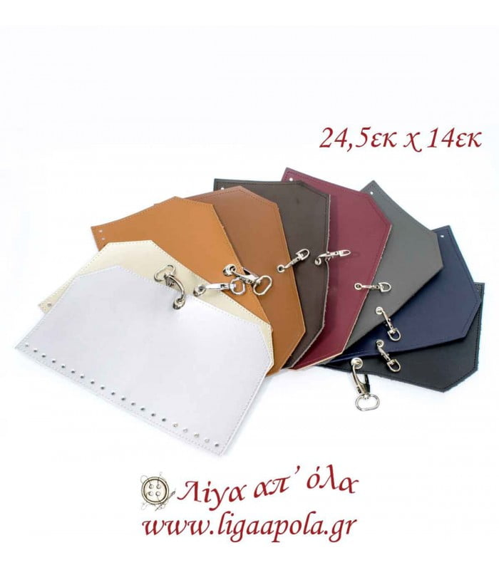 Δερμάτινο καπάκι τσάντας με κούμπωμα small - Λίγα απ' όλα