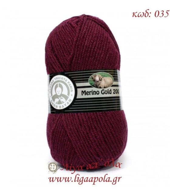 Merino Gold 200 - Madame Tricote Paris - Λίγα απ' όλα - Νο 035 Μπορντό