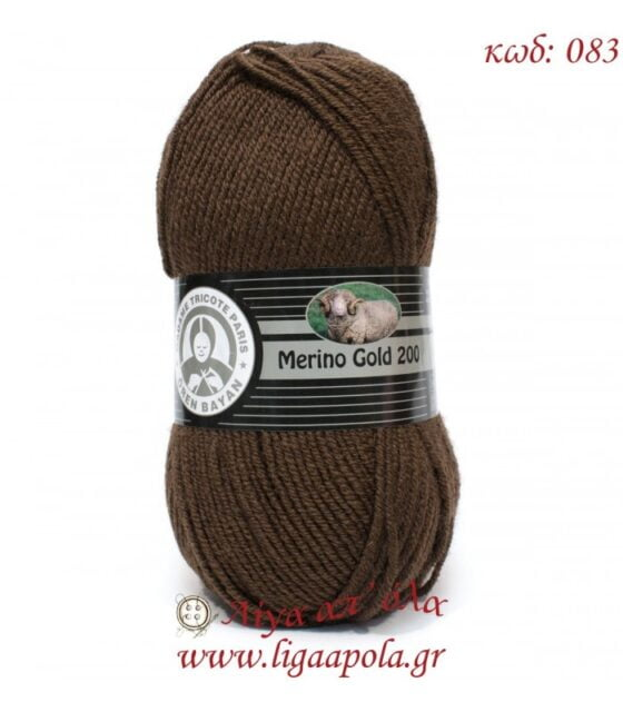 Merino Gold 200 - Madame Tricote Paris - Λίγα απ' όλα - Νο 083 Καφέ