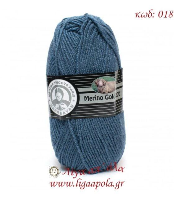 Merino Gold 200 - Madame Tricote Paris - Λίγα απ' όλα - No 018 Μπλε ραφ
