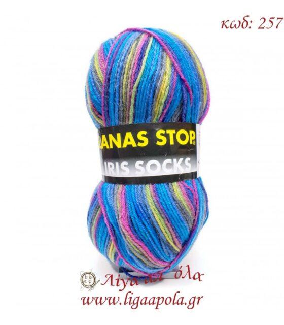 Iris Socks - Lanas Stop - Λίγα απ' όλα - No 257 Μπλε ροζ γαλάζιο πράσινο