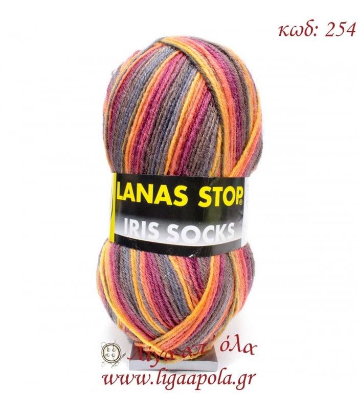 Iris Socks - Lanas Stop - Λίγα απ' όλα - Νο 254 Καφέ πορτοκαλί κόκκινο