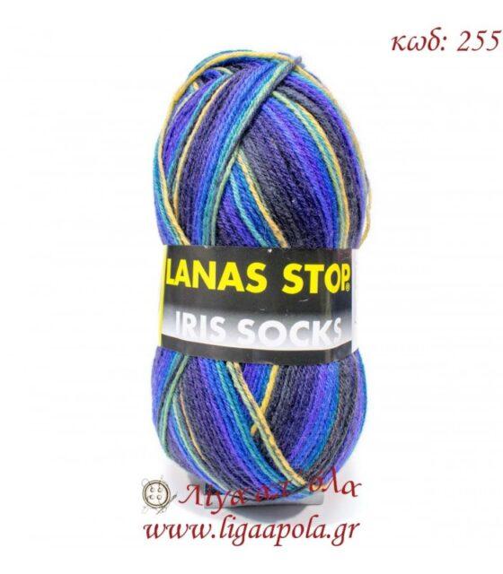 Iris Socks - Lanas Stop - Λίγα απ' όλα - No 255 Μοβ μπλε κίτρινο