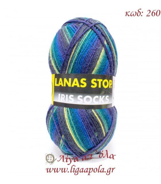 Iris Socks - Lanas Stop - Λίγα απ' όλα - No 260 Πράσινο κίτρινο γαλάζιο