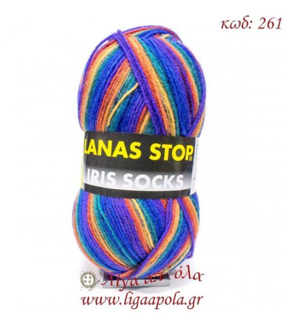 Iris Socks - Lanas Stop - Λίγα απ' όλα - No 261 Μοβ μπλε πορτοκαλί πετρόλ