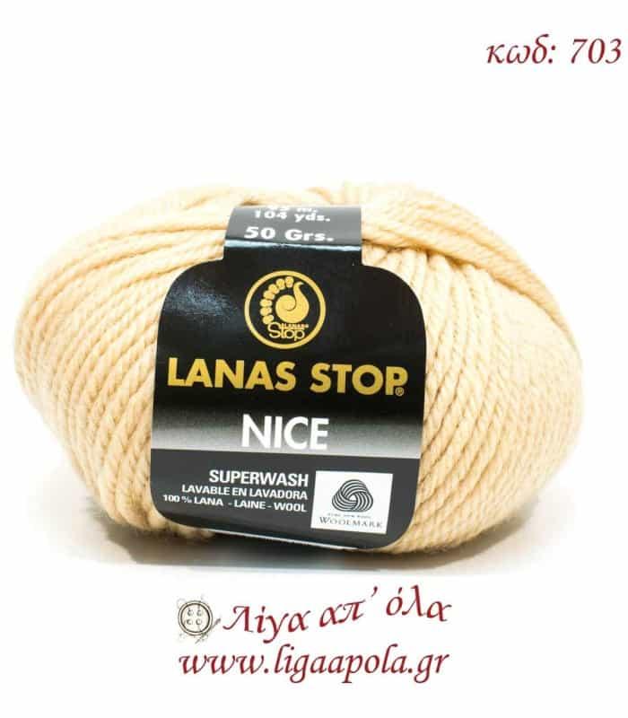 Nice - Lanas Stop - Λίγα απ' όλα - Νο 703 Μπεζ