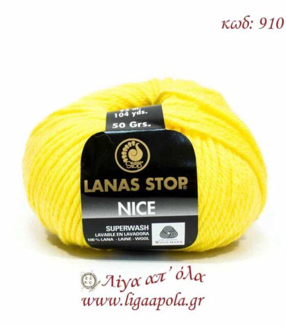 Nice - Lanas Stop - Λίγα απ' όλα - No 910 Κίτρινο