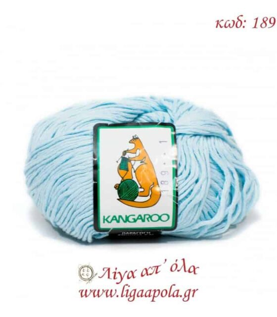Kotoline - Kangaroo - Λίγα απ' όλα - Νο 189 Γαλάζιο