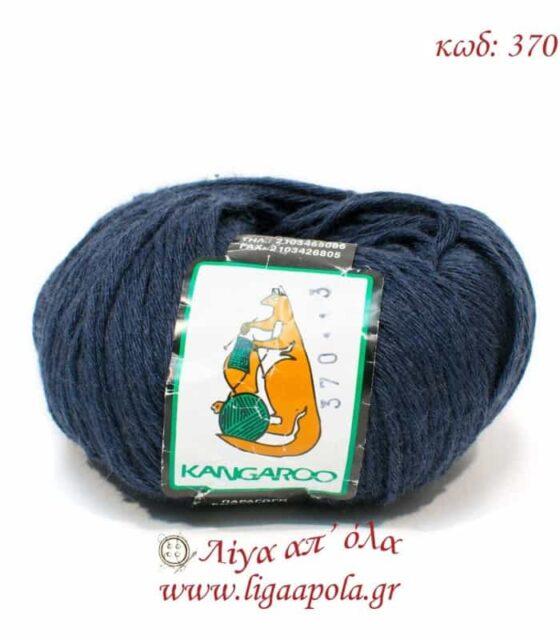 Kotoline - Kangaroo - Λίγα απ' όλα - Νο 370 Μπλε σκούρο