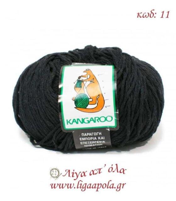 Kotoline - Kangaroo - Λίγα απ' όλα - Νο 11 Μαύρο