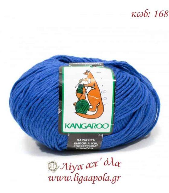 Kotoline - Kangaroo - Λίγα απ' όλα - Νο 168 Μπλε ρουά
