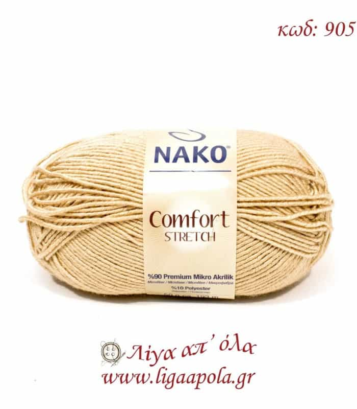 Comfort Stretch - Nako - Λίγα απ' όλα - No 905 Μπεζ