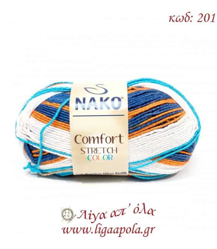 Comfort Stretch Color - Nako - Λίγα απ' όλα - Νο 201 Λευκό μπλε πορτοκαλί μπεζ