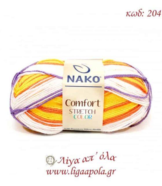 Comfort Stretch Color - Nako - Λίγα απ' όλα - Νο 204 Λευκό κίτρινο πορτοκαλί μοβ