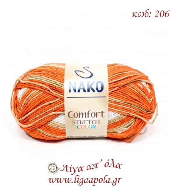 Comfort Stretch Color - Nako - Λίγα απ' όλα - No 206 Λευκό μπεζ πορτοκαλί
