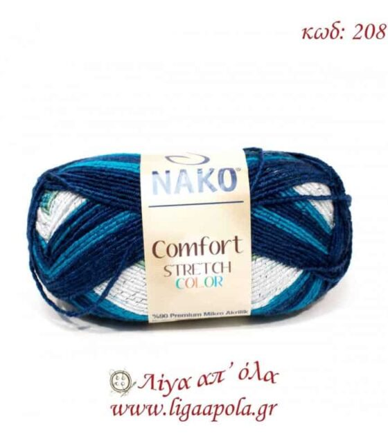 Comfort Stretch Color - Nako - Λίγα απ' όλα - No 208 Λευκό πράσινο τυρκουάζ μπλε σκούρο