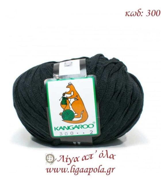Kotoline κορδέλα - Kangaroo - Λίγα απ' όλα - Νο 300 Μαύρο
