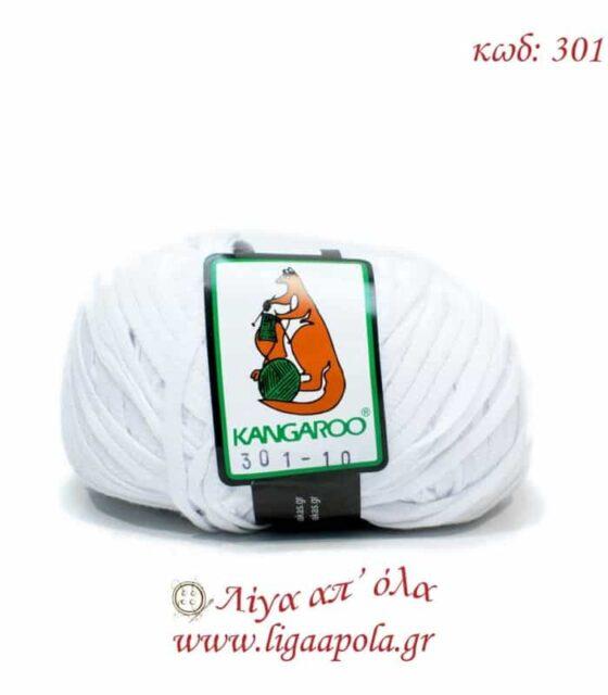 Kotoline κορδέλα - Kangaroo - Λίγα απ' όλα - No 301 Λευκό