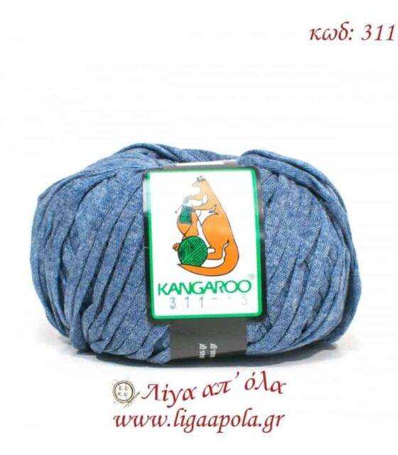 Kotoline κορδέλα - Kangaroo - Λίγα απ' όλα - Νο 311 Μπλε ραφ