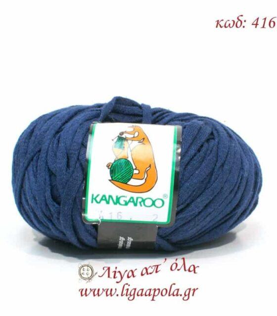 Kotoline κορδέλα - Kangaroo - Λίγα απ' όλα - Νο 416 Μπλε σκούρο