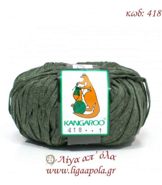 Kotoline κορδέλα - Kangaroo - Λίγα απ' όλα - Νο 418 Χακί