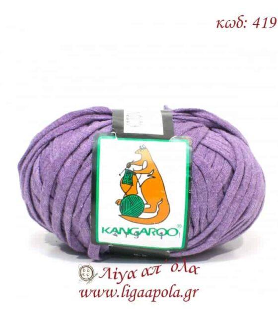 Kotoline κορδέλα - Kangaroo - Λίγα απ' όλα - Νο 419 Μοβ