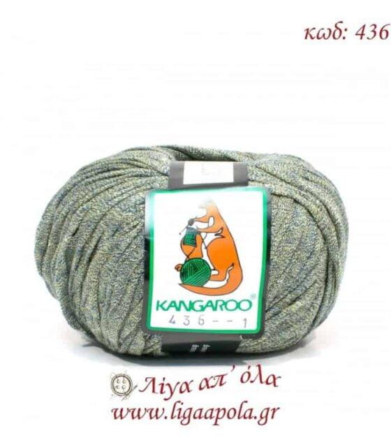 Kotoline κορδέλα - Kangaroo - Λίγα απ' όλα - Νο 436 Πράσινο διχρωμία