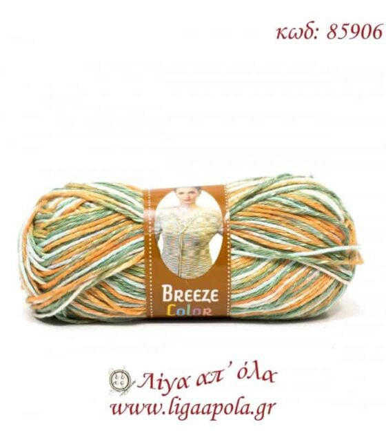 Breeze Color - Nako - Λίγα απ' όλα - No 85906 Λευκό πράσινο πορτοκαλί