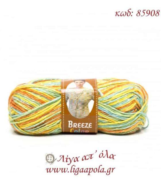 Breeze Color - Nako - Λίγα απ' όλα - Νο 85908 Κίτρινο πορτοκαλί πράσινο τυρκουάζ