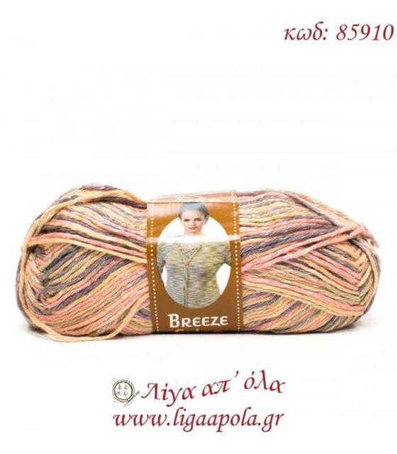 Breeze Color - Nako - Λίγα απ' όλα - Νο 85910 Σομόν ροζ μοβ