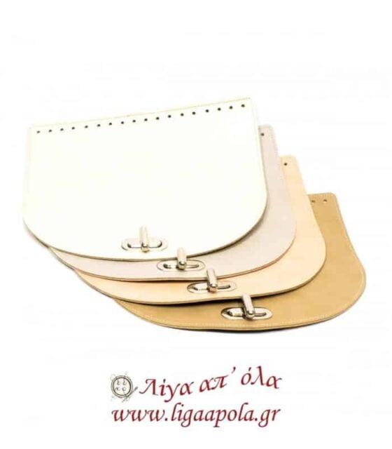 Καπάκι τσάντας με διπλόκαρφο κούμπωμα - Λίγα απ' όλα