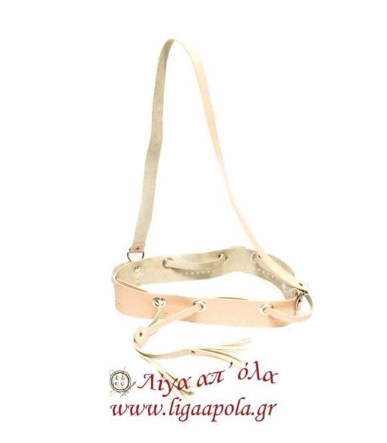Ζώνη για τσάντα πουγκί - Λίγα απ' όλα