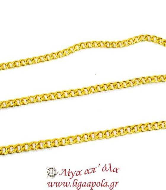 Αλυσίδα χρυσή πλακέ σαγρέ μικρό - Λίγα απ'όλα
