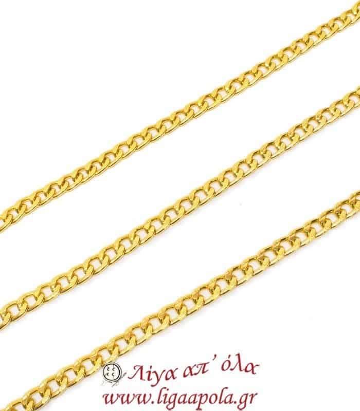 Αλυσίδα χρυσή πλακέ σαγρέ μεγάλο - Λίγα απ'όλα
