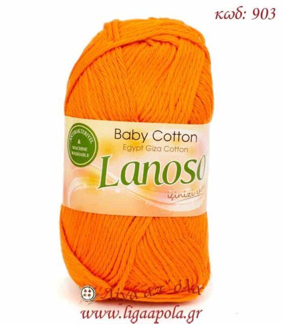 Baby cotton - Lanoso - Λίγα απ' όλα