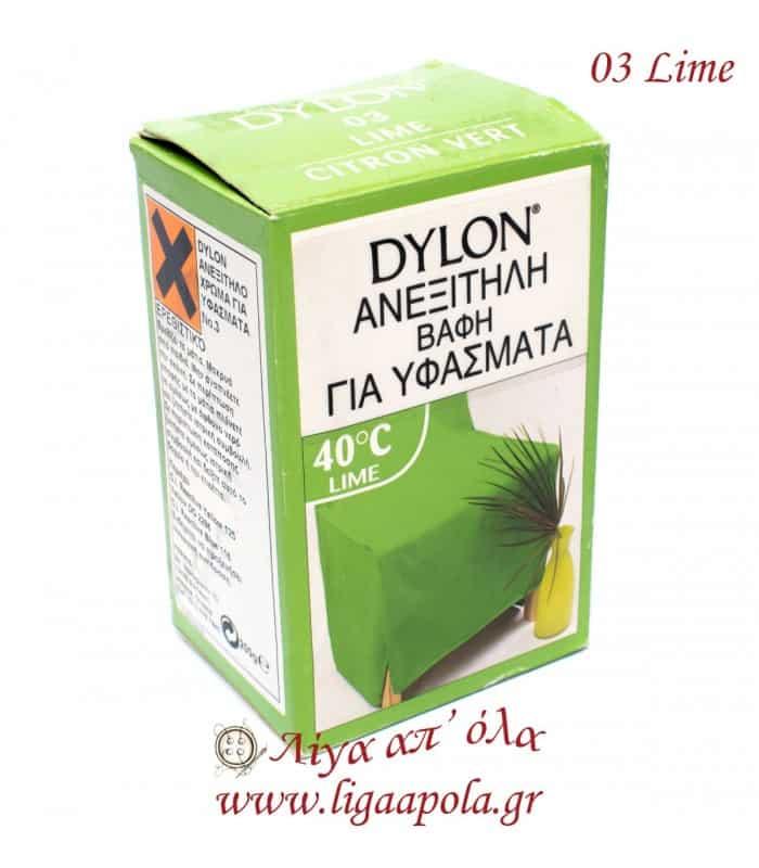 Βαφές Ρούχων Dylon - Λίγα απ' όλα - 03 Lime