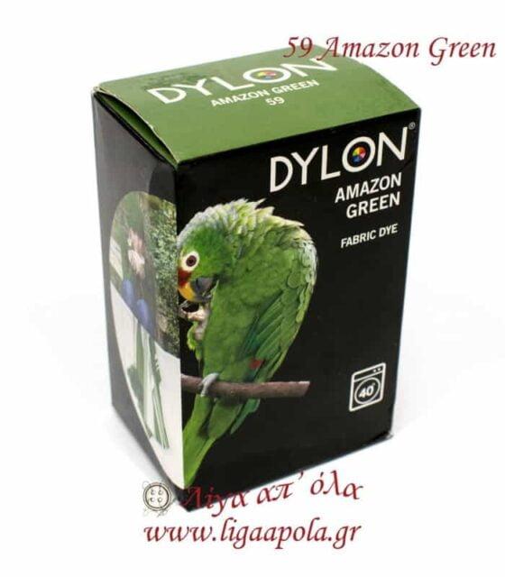 Βαφές Ρούχων Dylon - Λίγα απ' όλα - 59 Amazon green