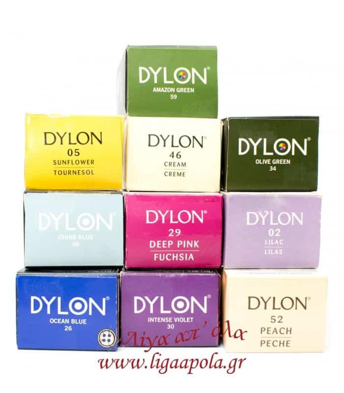 Βαφές Ρούχων Dylon - Λίγα απ' όλα