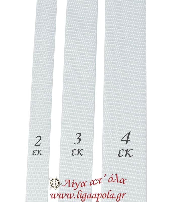 Ιμάντας συνθετικός Λευκό 20mm έως 40mm - Λίγα απ' όλα