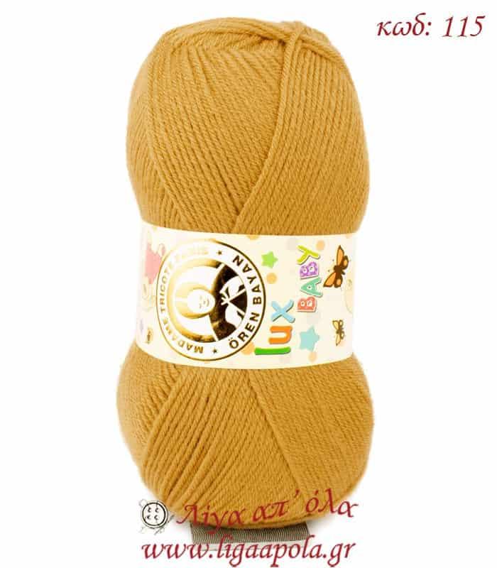 Lux Baby - Madame Tricote Paris - Λίγα απ' όλα