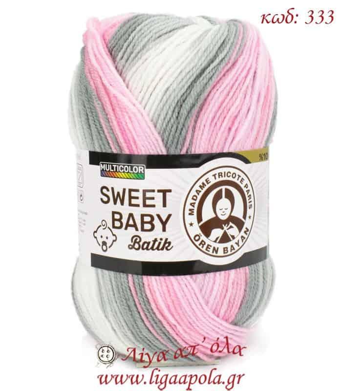 Sweet Baby Batik - Madame Tricote Paris - Λίγα απ' όλα