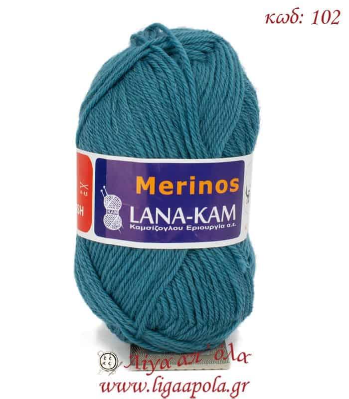 Μάλλινο νήμα Merinos - LanaKam