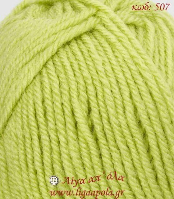 Baby wool - Lanoso - Λίγα απ' όλα