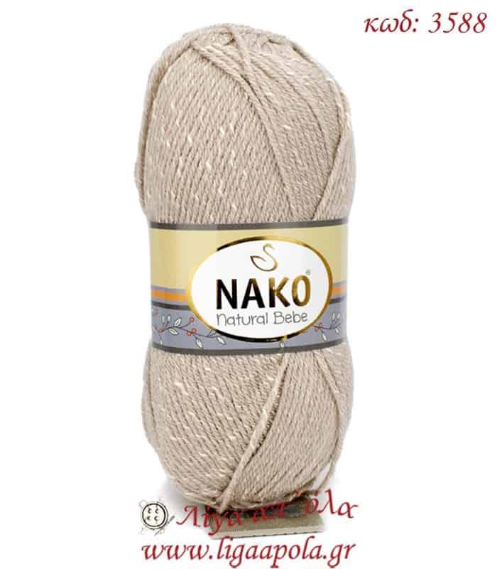 Natural Bebe - Nako - Λίγα απ' όλα