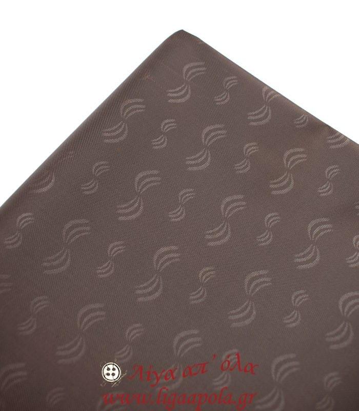 Φόδρα τσάντας καφέ Φ1,4μ - Λίγα απ' όλα