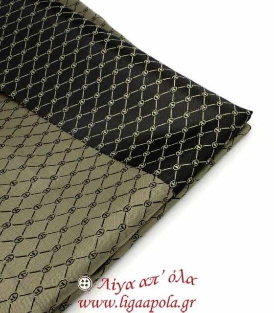 Φόδρα τσάντας χακί μαύρο ντουμπλφας Φ1,4μ - Λίγα απ' όλα