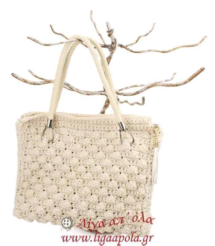 Τσάντα πλεκτή εκρού CLASSIC Handmade - Λίγα απ' όλα