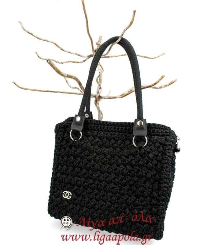 Τσάντα πλεκτή μαύρη CLASSIC Handmade - Λίγα απ' όλα